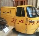 تور تهران قدیم یک روزه