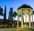 تور شیراز  نوروز98